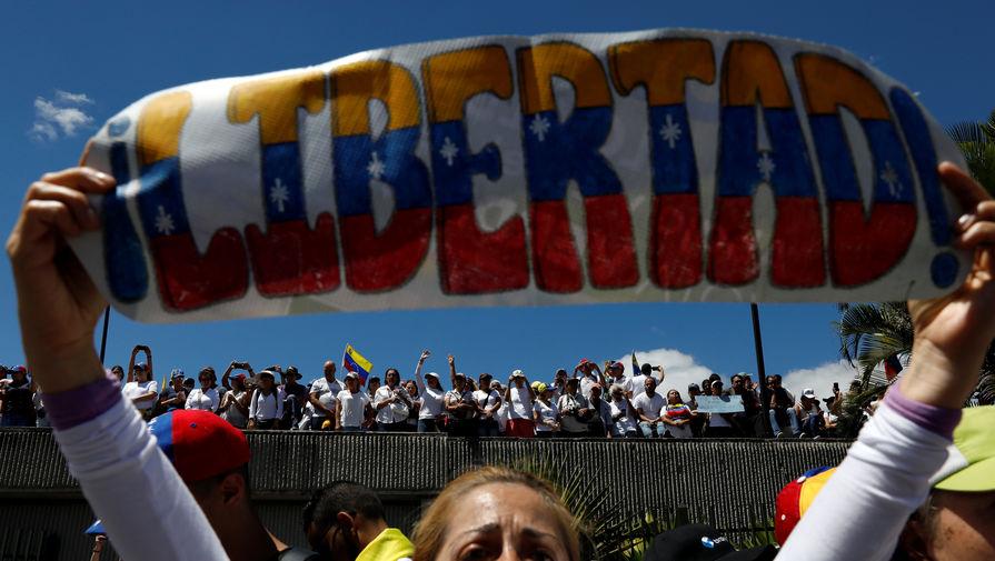 Перу аннулирует визы венесуэльских дипломатов