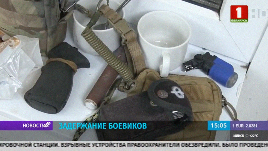 Кадр из эфира телеканала «Беларусь 1»