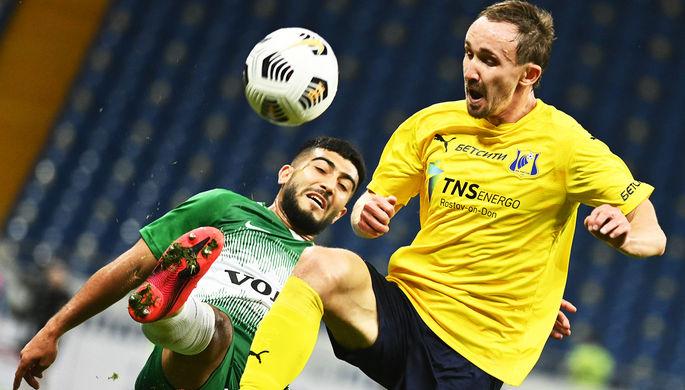 «Очередное фиаско»: что говорят о вылете «Ростова» из Лиги Европы