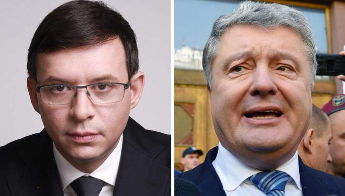 «Ущербное существо»: за что экс-нардеп обозвал Порошенко