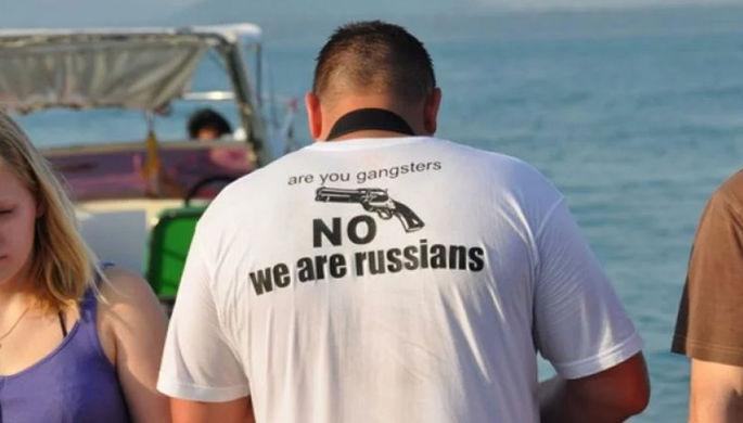 Угрюмые типы: историк назвал основные стереотипы о русских