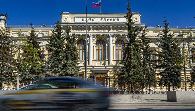 «Россия может себе позволить»: госдолг подбирается к отметке в ₽20 трлн