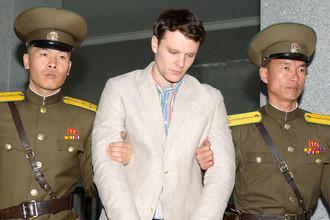 Американский студент Отто Вармбиер перед судом в Пхеньяне. Фотография опубликована в марте 2016 года