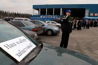 Напуганные новыми штрафами работники побоятся выходить на спонтанные акции