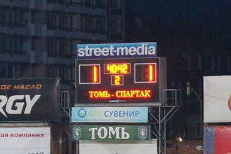 Футбольный праздник в Томске ненадолго откладывается