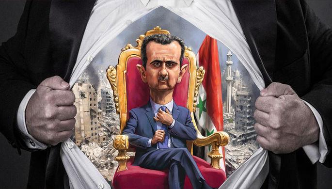 Купи майку — «Поддержи Асада»