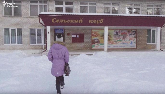 Кадр из видео «Радио Свобода»