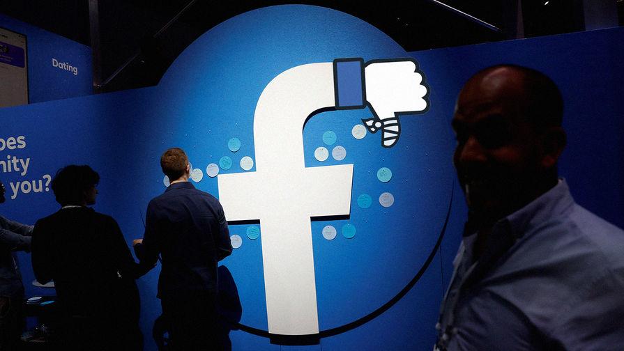 США оштрафуют Facebook на рекордную сумму