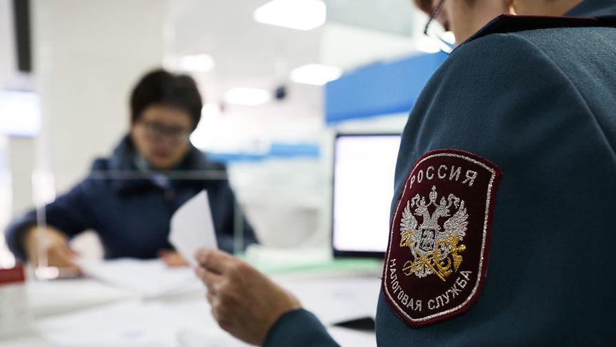 Почти половина россиян допускает уклонение от налогов