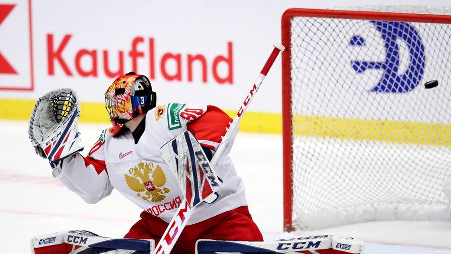 Вратарь молодежной сборной России по хоккею Ярослав Аскаров