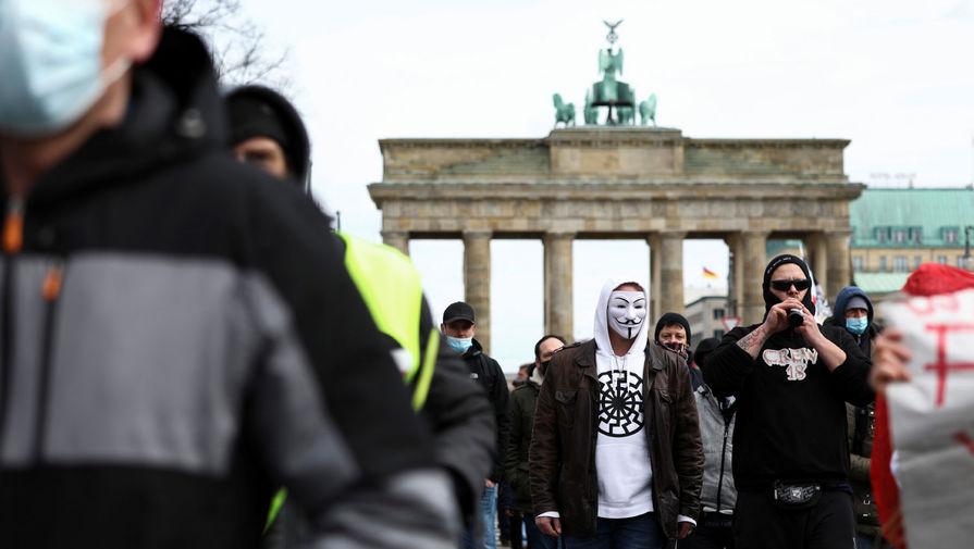 В Берлине в демонстрации против COVID-мер приняли участие неонацисты