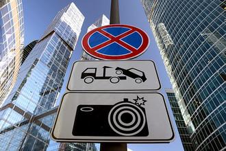 Дешевле и красивее: размер дорожных знаков уменьшат до 40 см