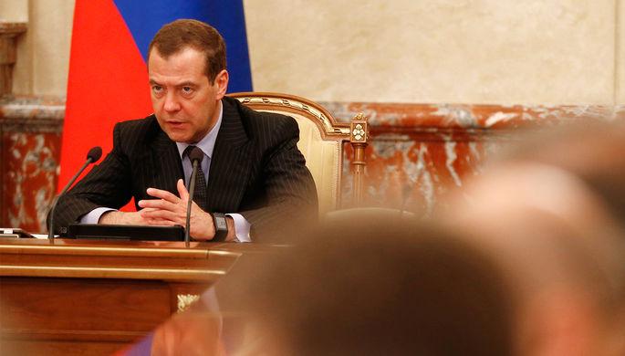 Премьер-министр России Дмитрий Медведев во время заседания правительства, 29 июня 2017 года