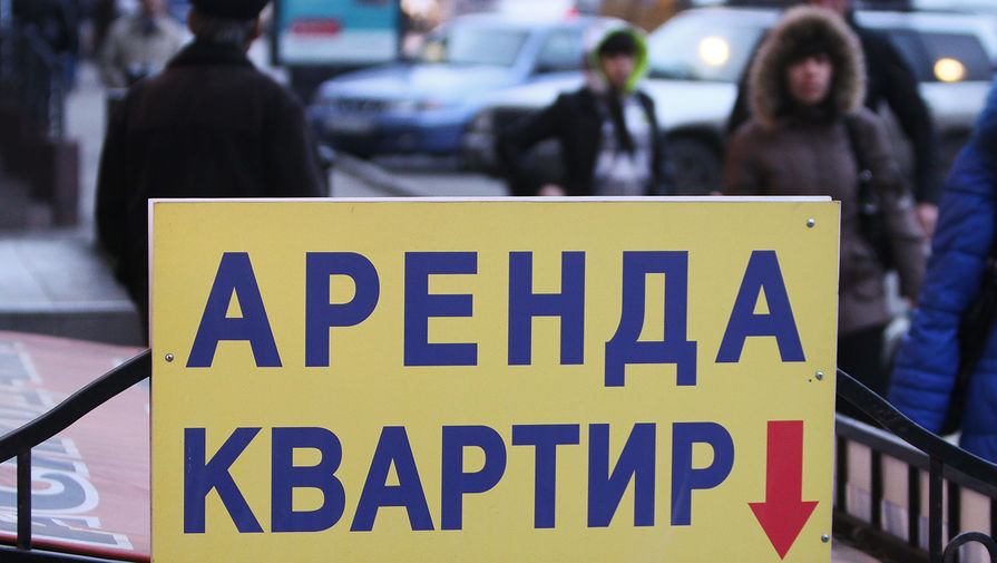 Интерес россиян к аренде туристического жилья зимой вырос на 44%