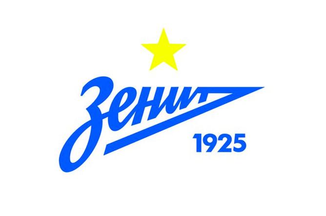 ФК «Зенит» (Россия)