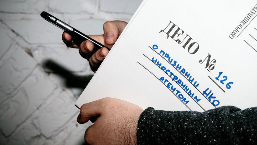 Путин подписал закон о штрафах за нарушение порядка деятельности НКО-иноагентов