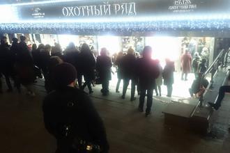 Вход в ТЦ «Охотный Ряд» в центре Москвы, 20 декабря 2017 года