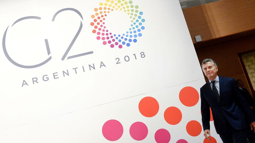Встреча у фавел: страны G20 боятся криптовалют и США