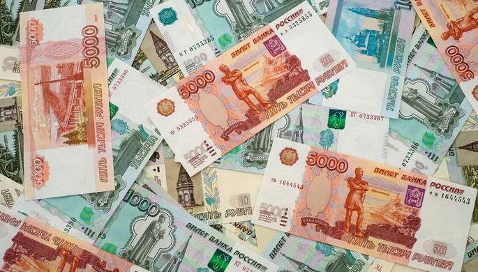 «Паническая реакция»: сколько средств выведут из банков России