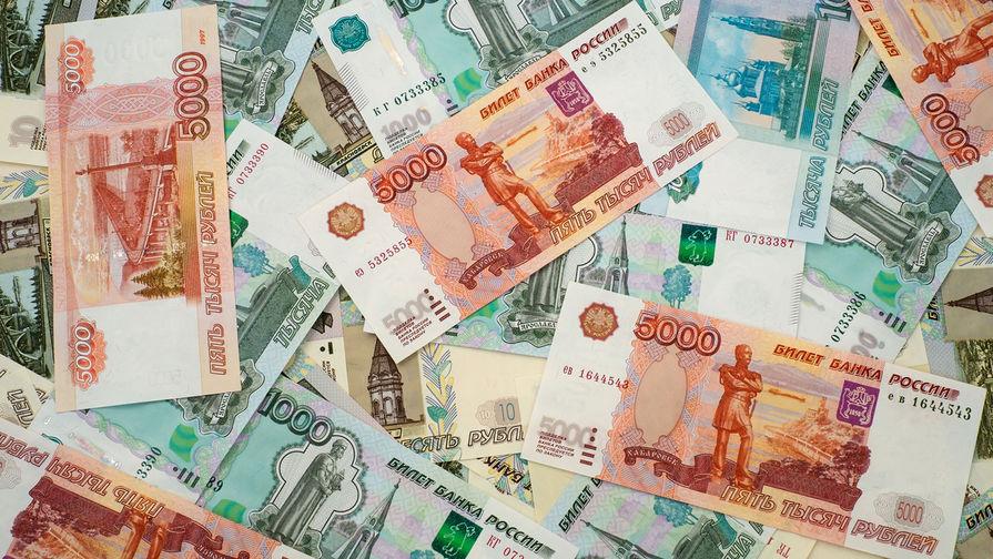 НРА: россияне могут вывести из банков 3,4 трлн рублей