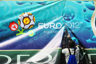Только 5 % россиян верят, что сборная России может выиграть Евро-2012