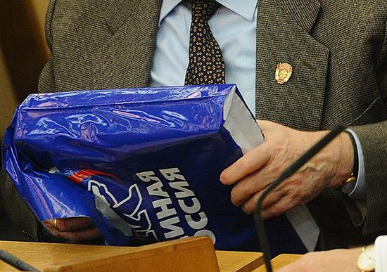 По итогам выборов ЕР укрепила свои позиции в регионах