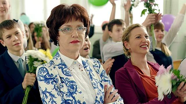 Кадр из сериала «Учителя»