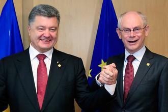 Президент Украины Петр Порошенко и глава Европейского совета Херман ван Ромпей