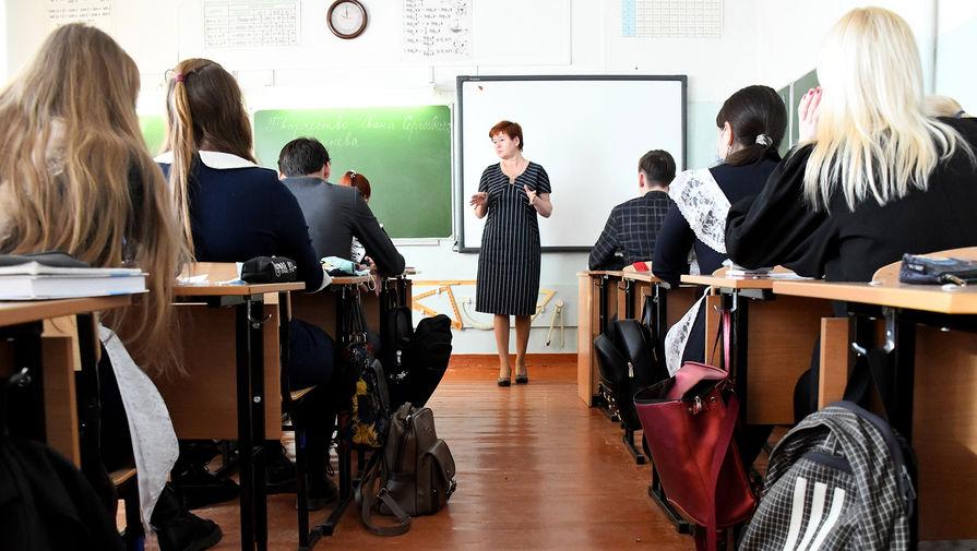 Школьник в Москве пригрозил расправой учителю, чтобы не ехать на военные сборы