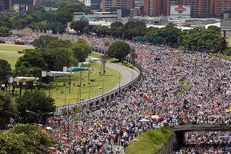 Митинг против президента Николаса Мадуро на улицах Каракаса, 26 октября 2016 года