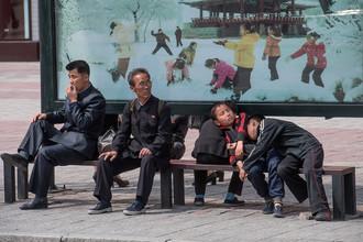 Жители на одной из улиц в Пхеньяне