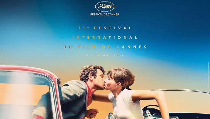 Режиссер Терри Гиллиам на Каннском кинофестивале, 19 мая 2018 года