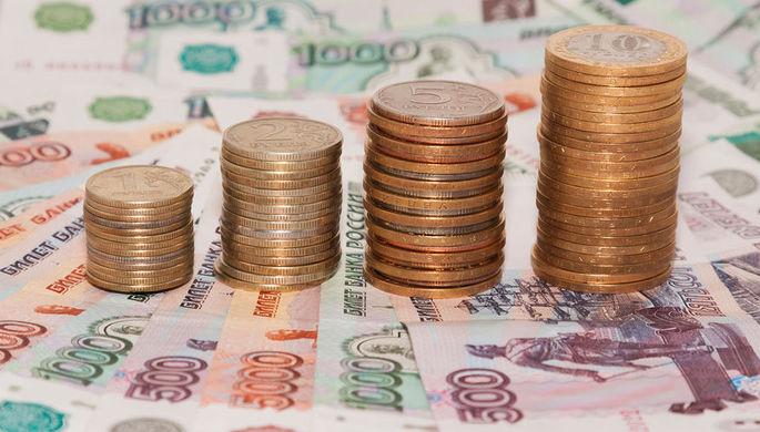 ЦБ снизил ставку: как отреагирует рубль
