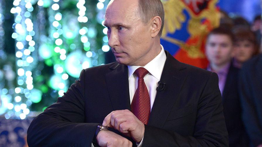 Путин и сотрудники администрации подали декларации о доходах за 2018 год