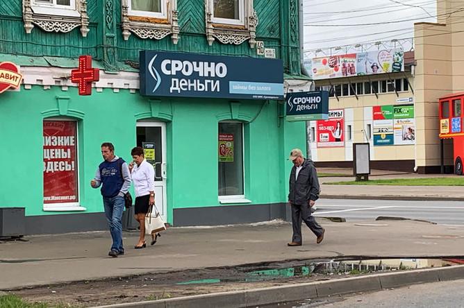 Микрофинансовая организация на одной из улиц в центре Костромы, июнь 2019 года