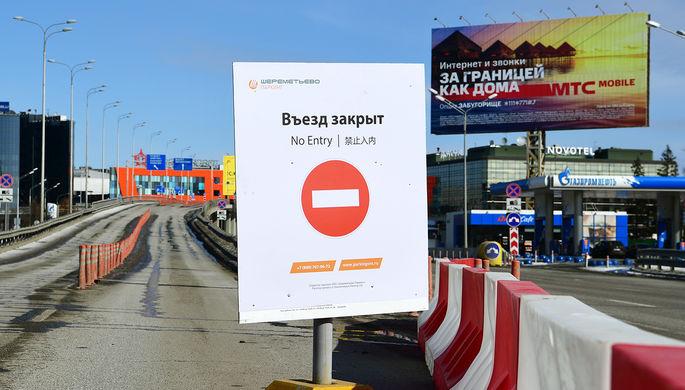 «Хотя бы часть»: туроператорам заплатят за отмененные поездки