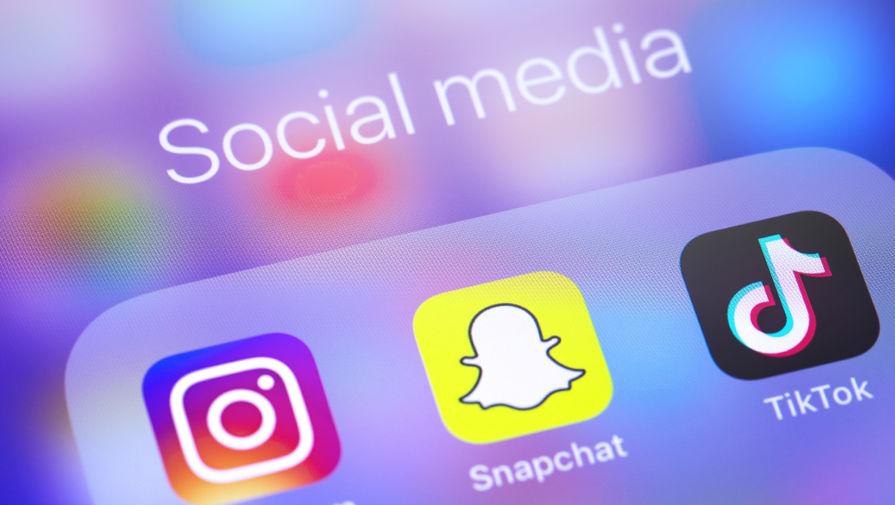 Snapchat навсегда заблокирует аккаунт Трампа
