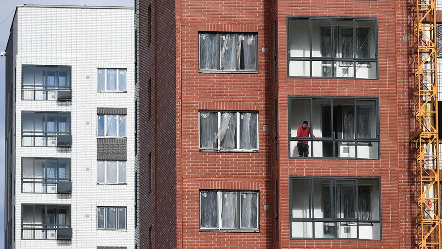 Первичное жилье в России за полгода подорожало на 17%