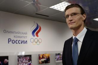 Андрей Кириленко в здании Олимпийского комитета России незадолго до начала конференции РФБ