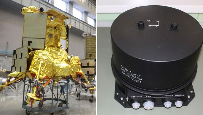 Автоматическая станция «Луна-25» и макет «Биус-Л» для испытаний