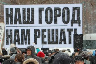 Участники митинга на Марсовом поле в защиту 31-й больницы в Санкт-Петербурге, 2013 год