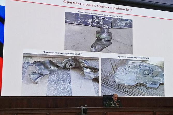 Начальник Главного оперативного управления Генштаба ВС генерал-полковник Сергей Рудской во время брифинга по ситуации в Сирии, 25 апреля 2018 года