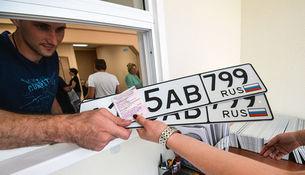 Новый номер: вступил в силу закон о регистрации автомобилей
