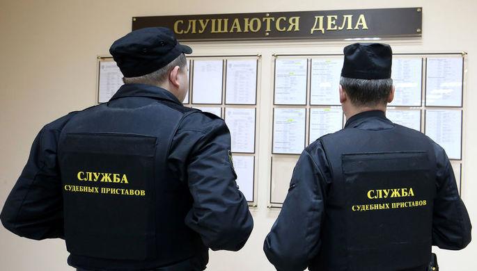Символическая сумма: оренбуржец подал иск к приставам на 100 трлн рублей
