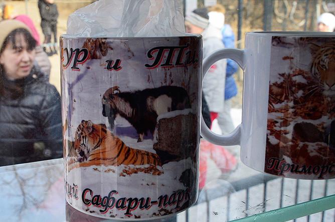 Продажа сувениров с изображением амурского тигра по кличке Амур и козла по кличке Тимур в Приморском сафари-парке