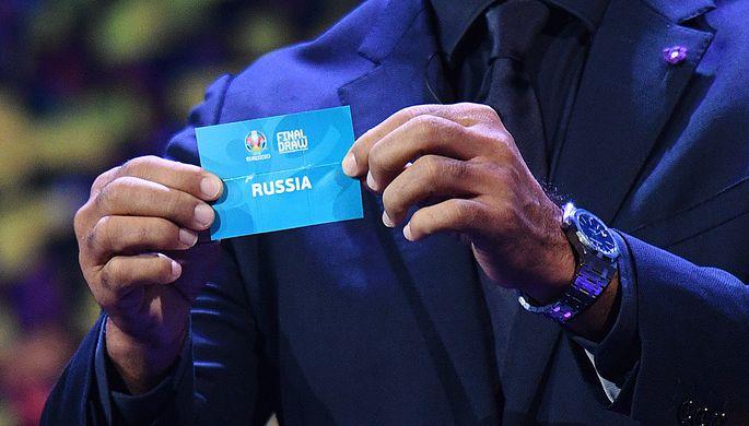 Церемония жеребьевки финальной стадии чемпионата Европы по футболу 2020 года.