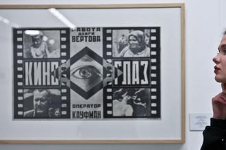 Выставка Александра Родченко «Опыты для будущего» в Москве