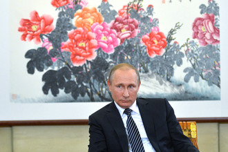 Президент России Владимир Путин на саммите G20 в китайском Ханчжоу, сентябрь 2016 года