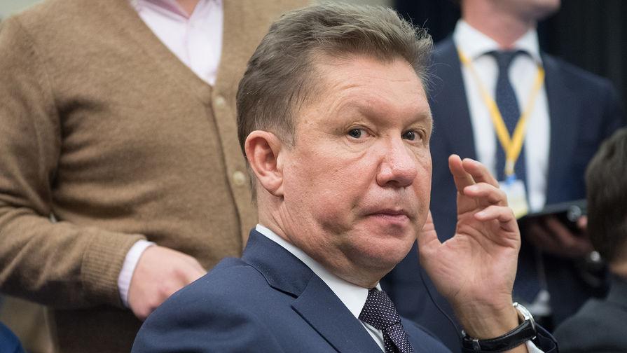 Миллер оценил расходы Газпрома при переходе на российское ПО