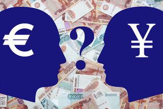 Доллар не нужен: какую валюту выберет Россия